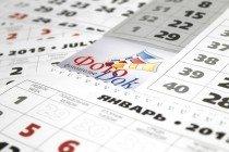 Печать календарей спб