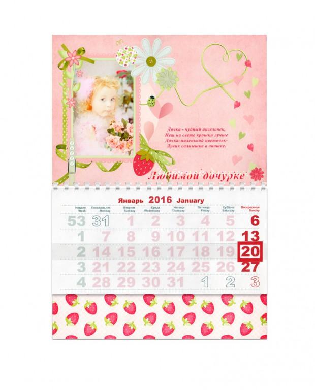 календарь печать со своим фото иркутск шапка