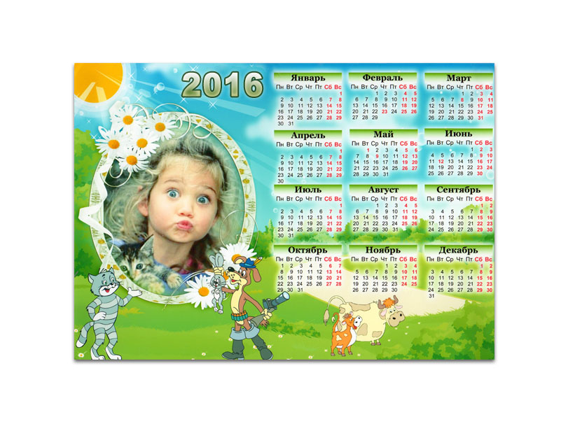 Заказать печать календарей