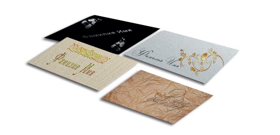 заказать печать визитной карточки