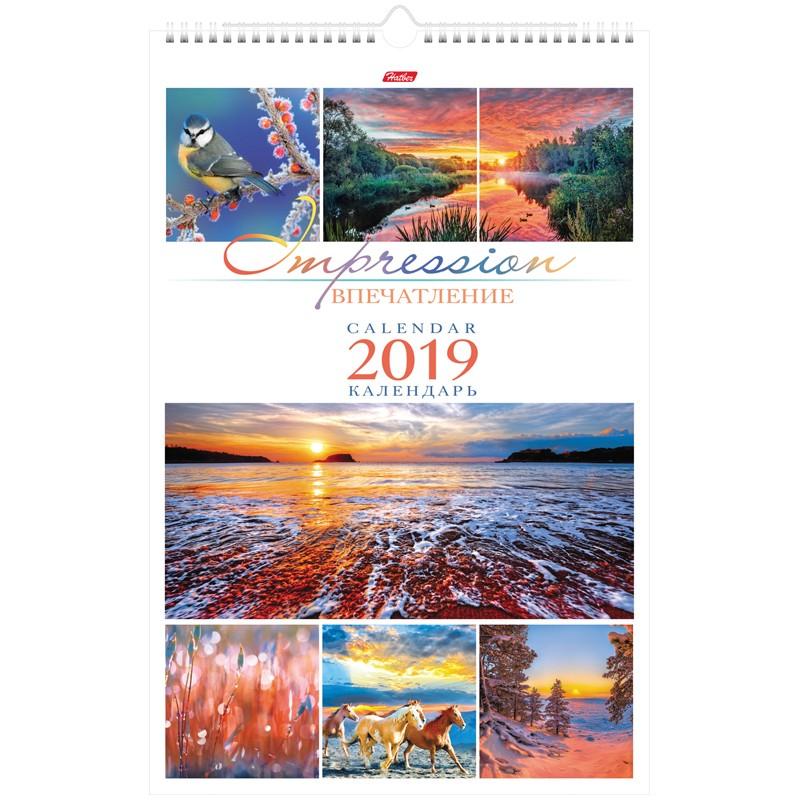 Фотопечать календарей