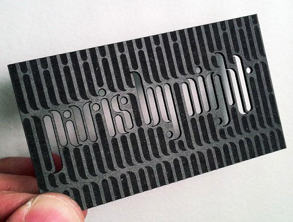Виды печатной техники визиток с примерами 15